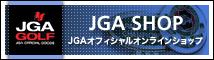 JGAShop