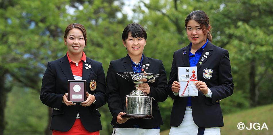 日本 アマチュア ゴルフ 2019