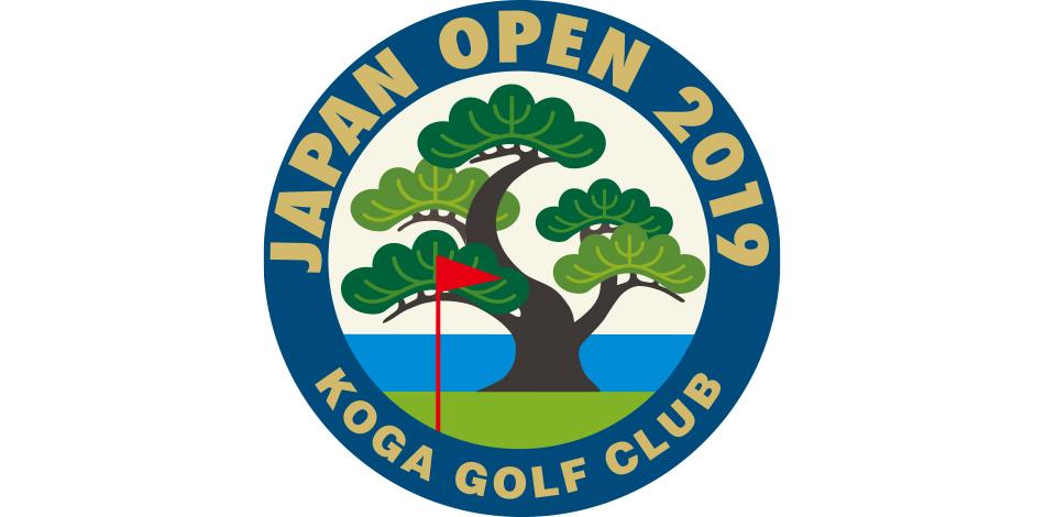 日本 オープン ゴルフ 選手権 2019