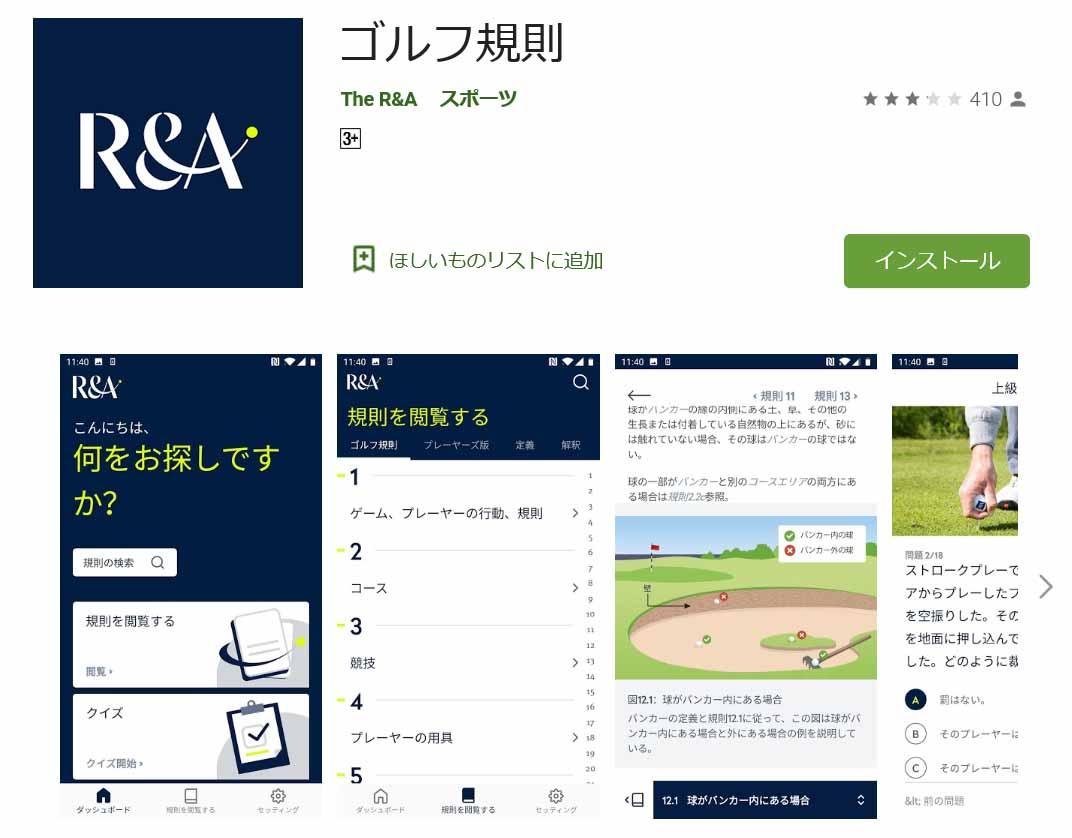 に ます アプリ あ